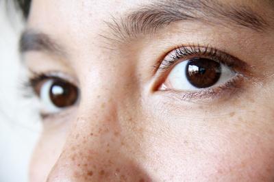 yeux Yuk